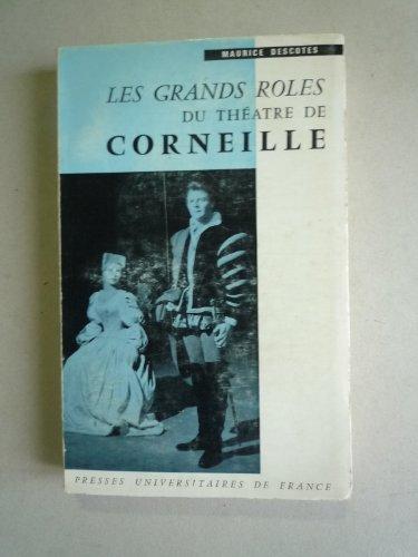 Les Grands Roles du Theatre de Cornielle