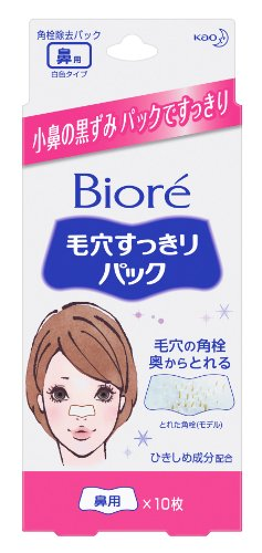 Kao Biore Nose Pore Clear Pack (japan import) (Biore Pack Pore)