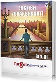 Std 11 English Yuvakbharati Notes Book | FYJC English Guide | Arts, Commerce and Science Maharashtra State Boa