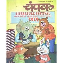 Champak Stories In Hindi Pdf