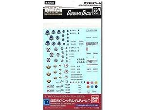 BANDAI Model Kit 34136-51589Gundam Decal 18-MG Multi Seed