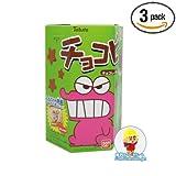 Shin Chan Shinchan Chocoalte galletas–Japón galletas/Japón merienda Bonus Pack (3paquetes)
