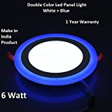 #9: 6W LED Round Panel Light Ceiling POP Down Indoor Light LED 3D Effect Lighting (Double Color)