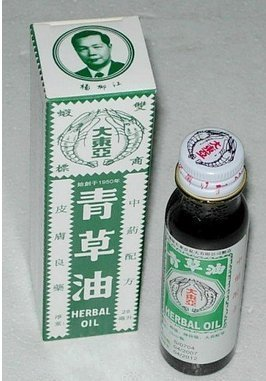 by Double Prawn Brand Double Prawn Brand Herbal Oil 28ml