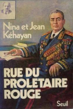 Rue du proletaire rouge : deux communistes franais en u.r.s.s.
