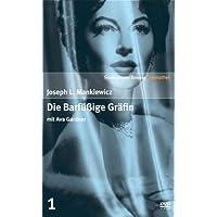 Die Barfüßige Gräfin mit Ava Gardner - SZ Cinemathek Traumfrauen