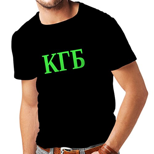 Männer T-Shirt Politisch - KGB, UdSSR - CCCP, Russisch, Русский (XXX-Large Schwarz Grün)