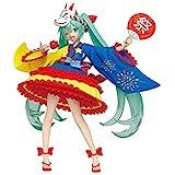 taito Hatsune Miku figur figur 2:a säsongen sommar ver. 20 cm Taito ver. kawaii