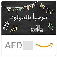 Amazon.ae eGift Card - Baby Chalk AR