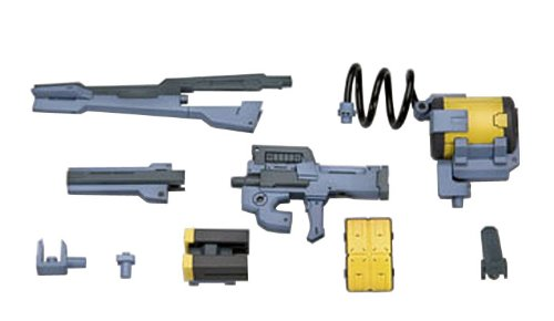 freestyle-cancer-msg-support-de-la-modelisation-marchandises-arme-unite-mw17-modele-en-plastique-a-l