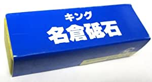 Japan Stone Pierre nagura pour nettoyer les pierres d'affûtage