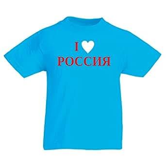 Kinder T-Shirt Ich liebe Russland, Moskau, politisch, Россия, Russisch (3-4 years Blau Rote)