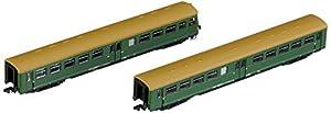 Arnold- Juguete de modelismo ferroviario, Color (Hornby HN4247)