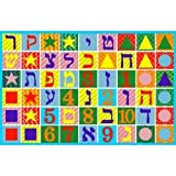 Fun Time Hebrew Numbers and Letters Educ...