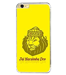 PrintVisa Designer Back Case Cover for Apple iPhone 6S (Narasimha Dev Crown God Devotional)