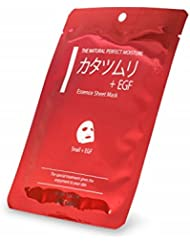 Mitomo Face Sheet Masks Snail Extract and EGF / The Snail Extract in the mask improves and revitalise skin. Epidermal growth factor (EGF) helps the