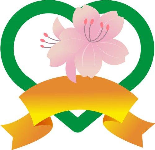 indigos-ug-mf301-tatuaggio-murale-fioritura-di-amore-multicolore-40-x-38-cm