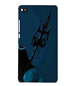 FUSON Shiv Shankar With Trishul 3D Hard Polycarbonate Designer Back Case Cover for Huawei P8