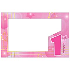 Idea Regalo - Happy 1st Birthday Bubbles Boy Girl Selfie cornice Prop, rosa, Large (88cm x 58cm)