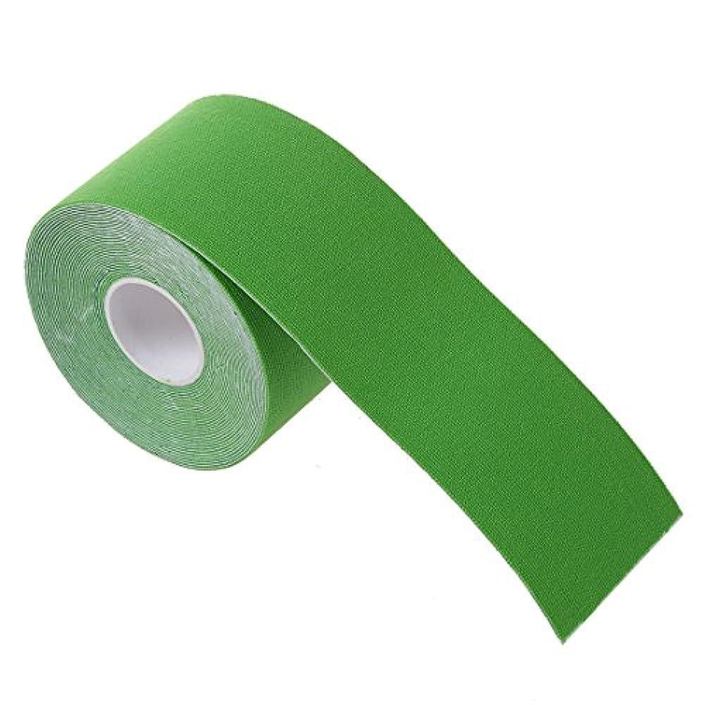 SODIAL(R) 1 Rolle Kinesiologie Sport Muskeln Zentrum Fitness Gesundheit Athletisch Band 5M * 5cm - Gruen