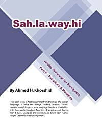 Sahlawayhi Arabic Grammar for Foreigners Part II: Functions & Meaning: Volume 2
