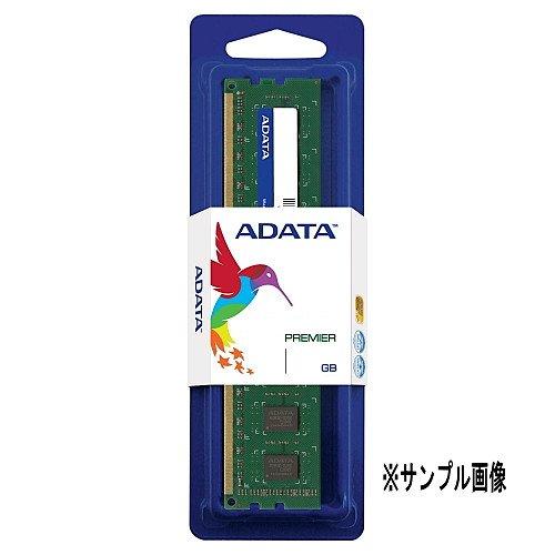 A-Data PC800 2GB Arbeitsspeicher (DDR2, Value CL6) gebraucht kaufen  Wird an jeden Ort in Deutschland