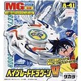 Beyblade Dragoon V Starter Set (Jap?n importaci?n / El paquete y el manual est?n escritos en japon?s)