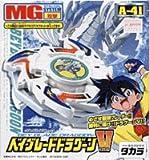 Beyblade Dragoon V Starter Set (Giappone import / Il pacchetto e il manuale sono scritte in giapponese) immagine