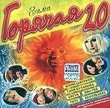 Goryachaya 20. Zima 2001 (Russische Popmusik)