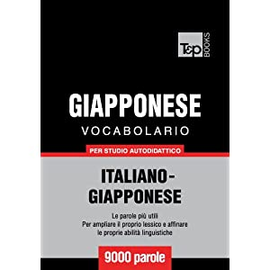 Vocabolario Italiano-Giapponese per studio autodid