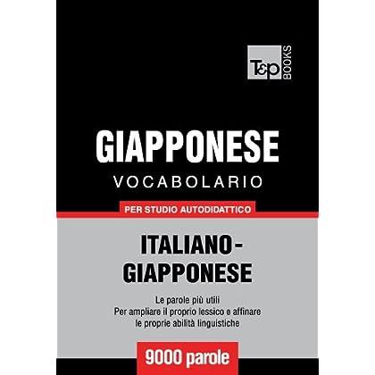 Vocabolario Italiano-Giapponese Per Studio Autodidattico - 9000 Parole