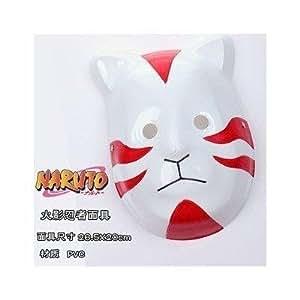 Naruto Shippuuden Cosplay Anbu masque Itachi style de chat rouge