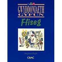 Cyfres Gwyddoniaeth Gyfun: Ffiseg (Gwyddoniaeit Gyfun: Rhydychen)