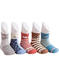 DEBAIJIA 5 Pares de calcetines de algodón calcetines de rayas multicolores para niños 0-5 años Calcetines suaves y respirable para Niñas Niños para la Primavera Verano Autum