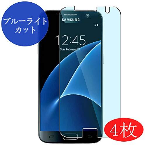 VacFun Lot de 4 Anti Lumière Bleue Film de Protection d'écran pour Samsung Galaxy S7 G930A G9300 sans Bulles, Auto-Cicatrisant (Non vitre Verre trempé) Anti Blue Ray/Light