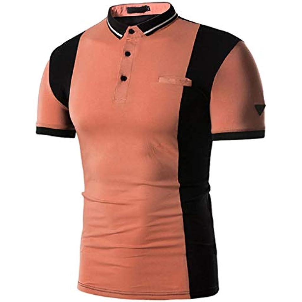 a1a1c559d11 MVPKK Polo Manga Corta para Hombre Color Cosiendo Casual Moda Algodón  Camisas Denim Cuello en Contraste Golf Tennis Camiseta para Hombre tee  Shirt de ...