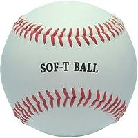 "Balle baseball synthétique 9"" avec coeur en mousse - Visiodirect -"