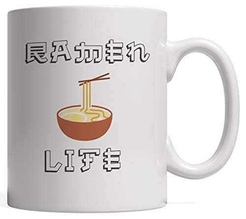 Ramen Noodle Bowl Anime Ramen Life Mug - For Oriental Japanese Food Lover Student Otaku Or Cooker Chef Who Loves Tasty Noodles Living Shmug Life - Chill And Send Noods!
