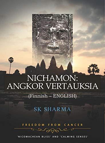 NICHAMON: ANGKOR VERTAUKSIA (FINNISH - ENGLISH) (Finnish Edition) por Santosh Kumar Sharma