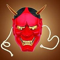 SASA Máscara de Resina Fina Cabeza de Fantasma Japonesa Máscara de Prajna Edición de coleccionista Máscara
