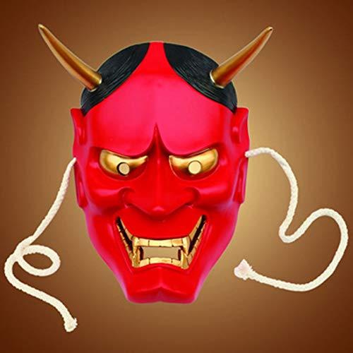 PPO Feine Harz Maske japanischen Geist Kopf Prajna Maske Collectors Edition Prajna Thema Maske 2 Farben, rot