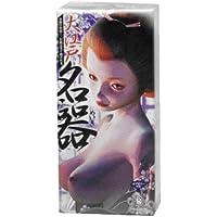 NPG Japanese Toy Oedo Meiki preisvergleich bei billige-tabletten.eu