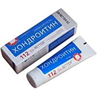Dr. Retter - 112 (Rus. No 166) Sustavital-Chondroitin Elixier Gel für den Körper (80ml) preisvergleich bei billige-tabletten.eu