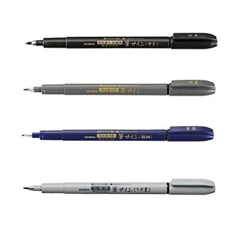 Zebra Fude Pinselstifte Sign-Pinsel Regular Extra Fein Medium usu-zumi grau Tinte Wert Set von 4