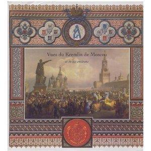 Vues du Kremlin de Moscou et de ses environs: Aquarelles et lithographies du XIXe siècle