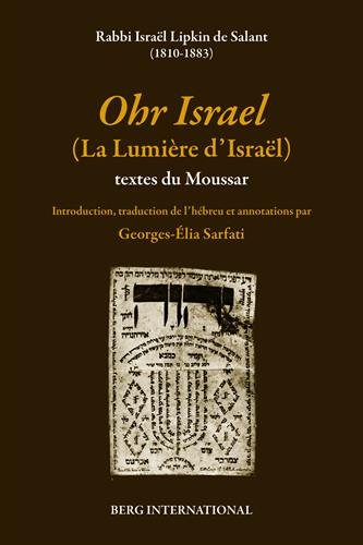 Ohr Israel (la lumière d'Israël): Textes du Moussar. Introduction, traduction de l'hébreu et annotations par Georges-Elia Sarfati. par Israël Lipkin de Salant