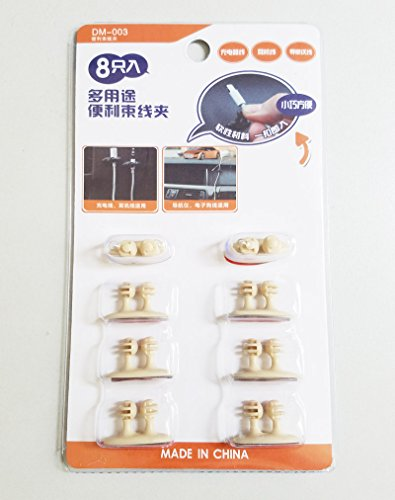 Kabel Asm (Zorux 8Pcs/Lot Auto-Draht-Clip USB-Kabel Festklemmladekabelhalter Kleber Auto-Ladeger?t Linie Haken USB Cable Car Clip [Khaki])