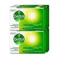 صابون ديتول الاصلي ضد الجراثيم 120 غرام