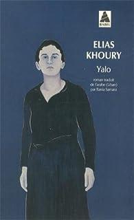 Yalo par Elias Khoury