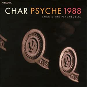 Psyche 1988 by char music for Songs from 1988 uk
